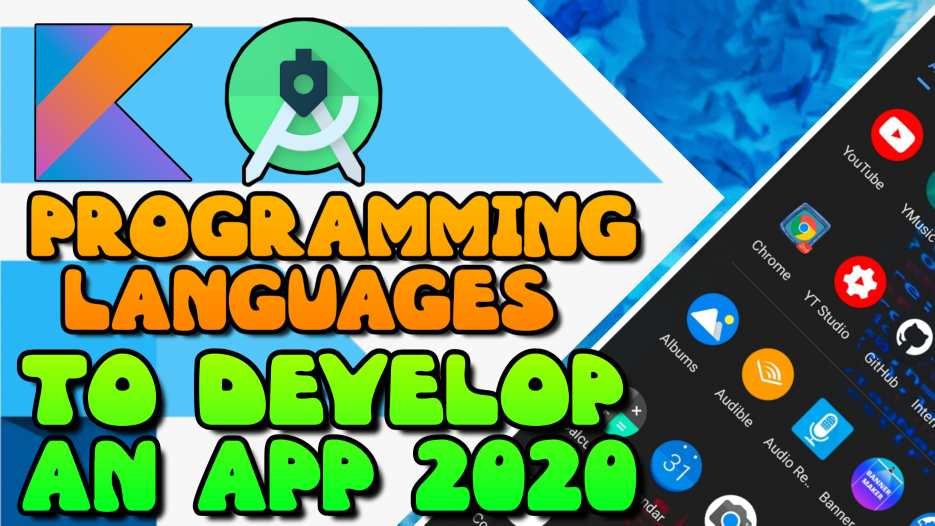 Top 5 Language For App Development